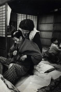 Minamata (2019)